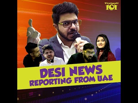 When DESI News channels report from UAE! Happy 365 fools days 😂🤔👇🏼