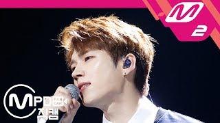 [MPD직캠] 남우현 직캠 '너만 괜찮다면' (Nam Woo Hyun FanCam) | @MCOUNTDOWN_2018.9.13
