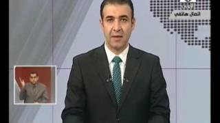 موسى يهاجم نشرة التلفزيون المصري - E3lam.Org