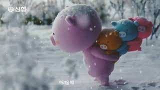 KOREAN TV COMMERCIALS 2019 02 …