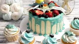 видео Заказать торт на день рождения с доставкой по Москве