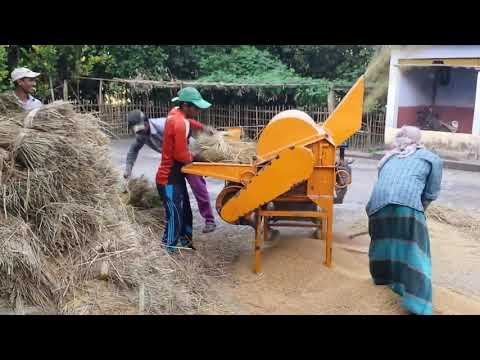 Dhan khata/rice bailing in bangladesh