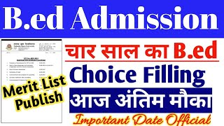 how to apply b.ed course Choice Filling|Schedule Date|bed course|4 वर्षीय B.ed Cource में दाखिला