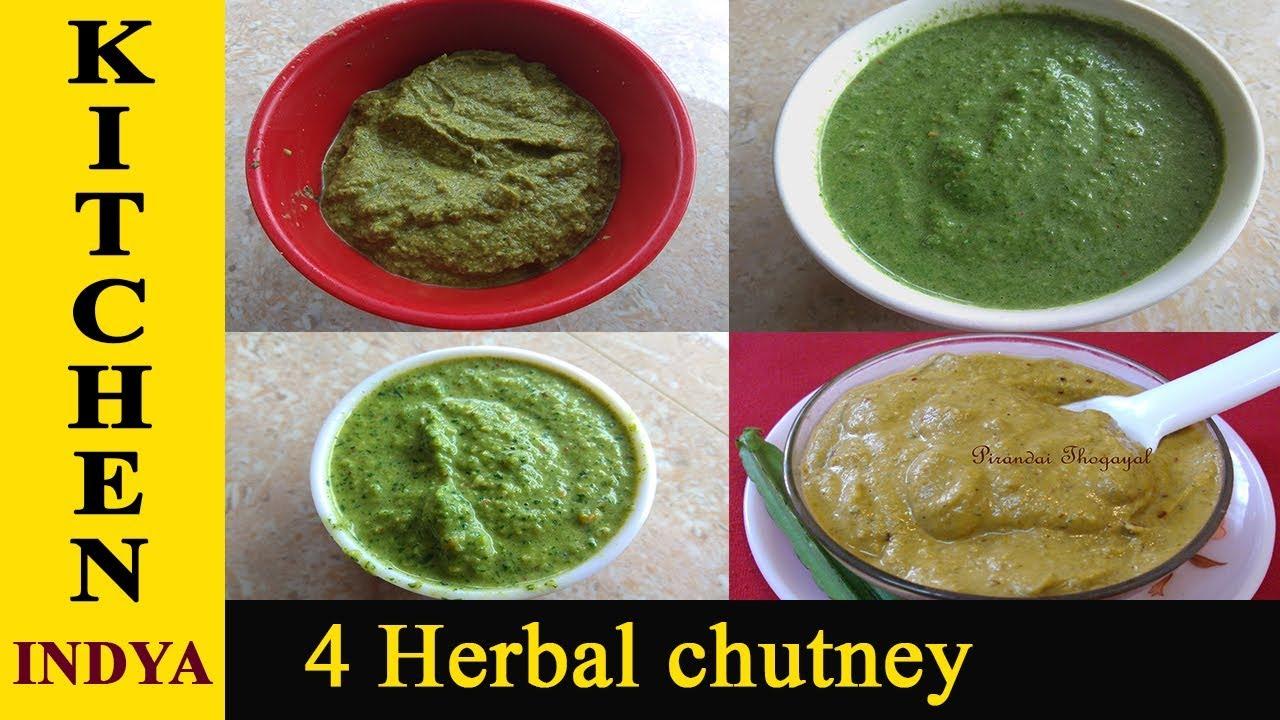 4 herbal chutney | 4 healthy chutney | home medicine | natural medicine #Herbalmedicine