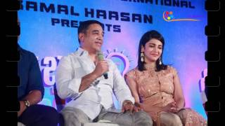 New Films Should be Launched from Nadigar Sangam-Says Kamal Hassan!...