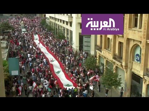 مجلس الوزراء اللبناني يجتمع اليوم لبحث الورقة الاقتصادية  - 07:53-2019 / 10 / 21