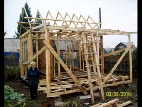 видео: Дачный домик за две недели