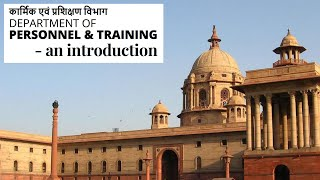 Department of Personnel and Training  (DoPT) Introduction