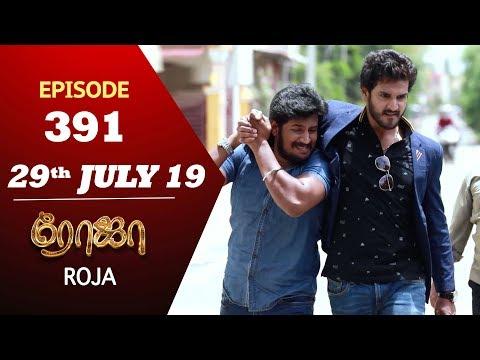 ROJA Serial | Episode 391 | 29th July 2019 | Priyanka | SibbuSuryan | SunTV Serial |Saregama TVShows