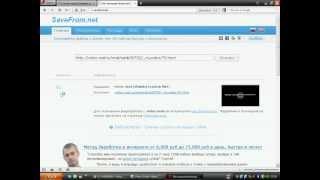 скачать бесплатно видео с mail.ru (sahib3002)