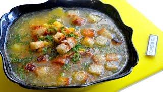 ✔ Рецепт горохового супа с копченостями