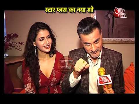 Bold show ' Dil Sambhal Ja Zara ' with Sanjay Kapoor & Smriti Kalra