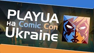 Шукайте стенд PlayUA на Comic Con Ukraine 2019