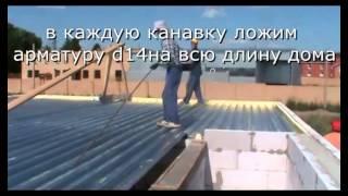 видео Перекрытие по профнастилу монолитное межэтажное