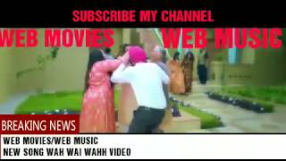 web-movies-web-music-new-song-wah-wai-wahh-ft-neha-kakkar
