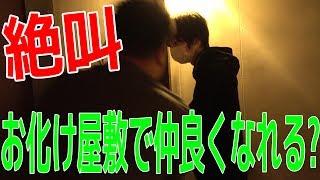提供:Youと恋する90日間 ポッキー編リリースしました! ▽だれのアシス...