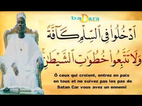 As-salam السلام: dans