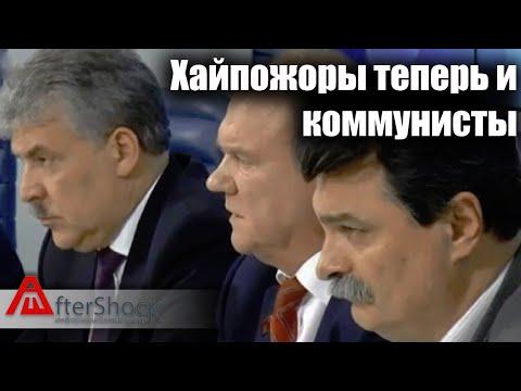 Коммунист, хайпожор, либерал, оппозиционер и просто ... Болдырев