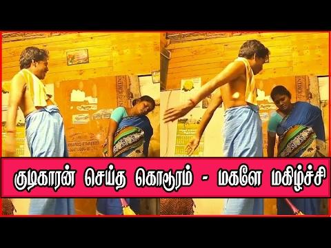 குடிகாரன் செய்த கொடூரம் - திருந்துவீர்களா? மகளே மகிழ்ச்சி   Magale Mahizchi  a  Tamil Short Film
