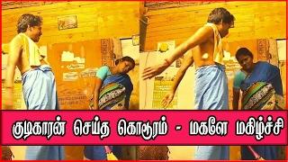 குடிகாரன் செய்த கொடூரம் திருந்துவீர்களா? மகளே மகிழ்ச்சி | Magale Mahizchi a Tamil Short Film