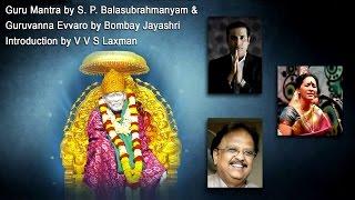 Sai Sudha | Guruvanna Evvaro | SPB, Bombay Jayashri |  VVS