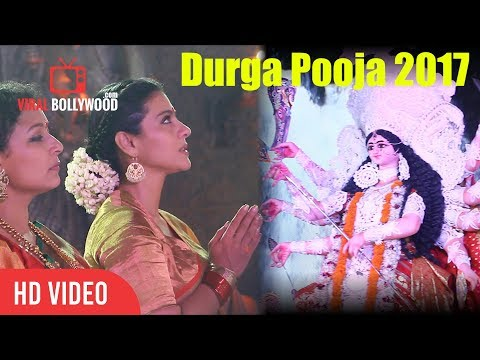 Kajol At Durga Pooja 2017 | Kajol Attends Durga Puja | Navratri 2017