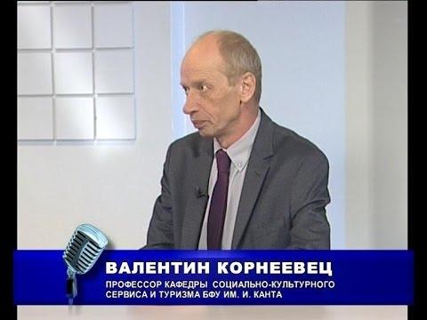Звезда 2005 Женский футбольный клуб