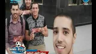 """نجوم كورة بلدنا  يشيدون بـ جماهير الأهلي وعبد الناصر زيدان : """"  مصدر وفرح وسعادة """""""