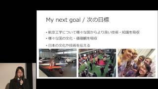 2015年11月7日 開催 第2回朝日教育講座 「グローバル時代の学びとは」 ...