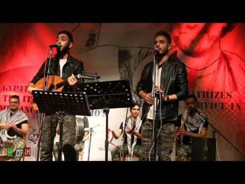 أغاني الثورة الفلسطينية فدائية - Music of the Palestinian revolution