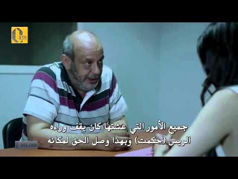 نارين وفرات الرحمة Merhamet 18 Bölüm Narin Firat