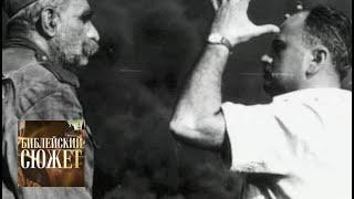 "Резо Чхеидзе. ""Отец солдата"" / Библейский сюжет / Телеканал Культура"