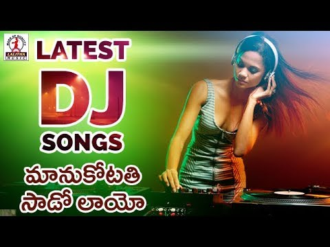 New Banjara DJ Songs | Manukotathi Saado Laayo Banjara DJ Song | Lalitha Audios And Videos