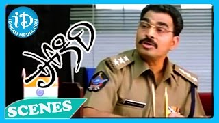 Pokiri Movie - Sayaji Shinde Emotional Dialogues Scene