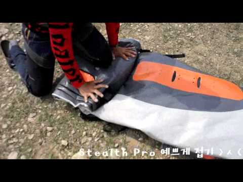 Belly boat Stealth Pro 접는법