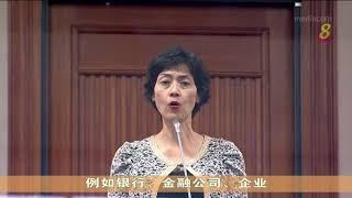 【国会】迟缴租金及产业税回扣课题引发议员热议