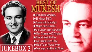 Best Of Mukesh Songs Jukebox 2.mp3