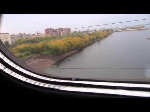 Yenisey River