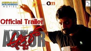 Actor Kannada Movie Official Trailer 2016 | Naveen Krishna | Dayal Padmanabhan | New Kannada