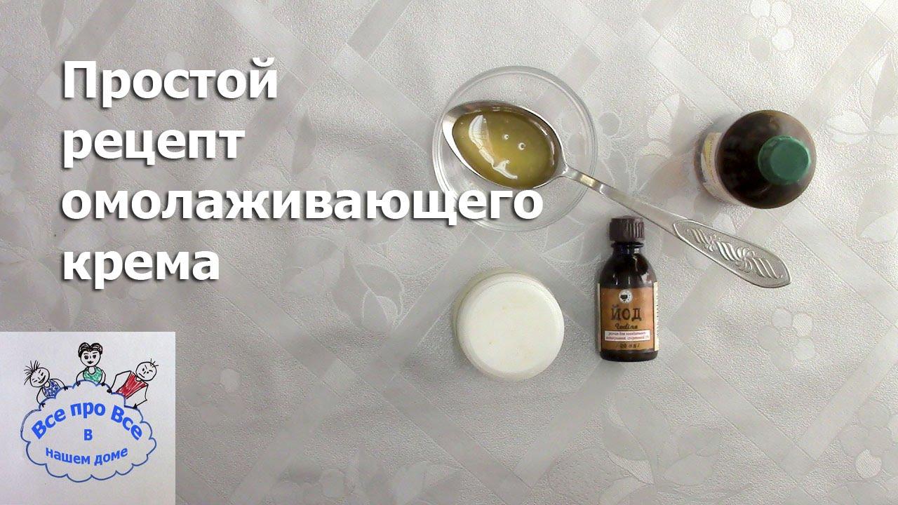 Рецепты омолаживающего крема своими руками