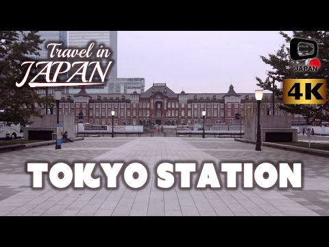 4K Travel in Japan | Tokyo Station | View of  the main station in Japan | 東京駅
