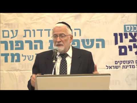 Rav Schachter- Impossible to call Open Orthodoxy Orthodox