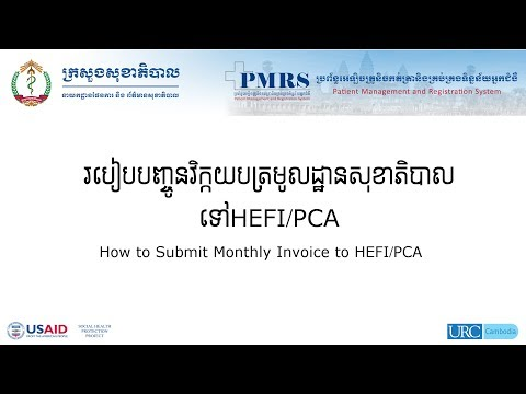 Submitting Health Facility to HEFI
