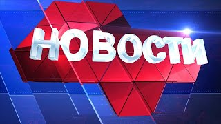 Новости Рязани 8 апреля 2020 (эфир 14:00)