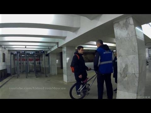Велосипед в метро, требуют чехол.