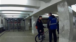 видео в метро с велосипедом как проехать