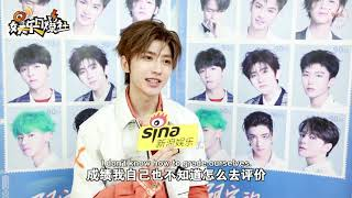 【Eng Sub KUN/蔡徐坤】191025 Sina Music — Last Interview with Ninepercent 新浪音乐#NPC最后的对话#