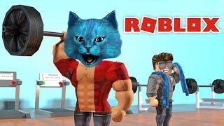 СИМУЛЯТОР КАЧКА в РОБЛОКС говорящий кот КОТЁНОК ЛАЙК Roblox Weight Lifting Simulator