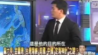 航母杀手进驻新加坡