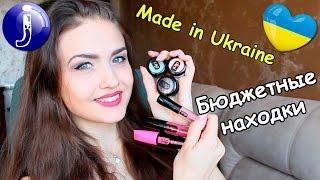 видео Профессиональная КОСМЕТИКА в Киеве